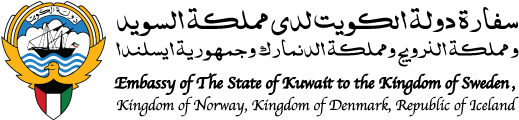 The Embassy of The State of Kuwain in Sweden Logo